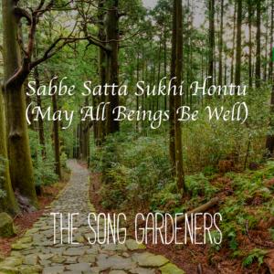 Sabbe Satta Sukhi Hontu